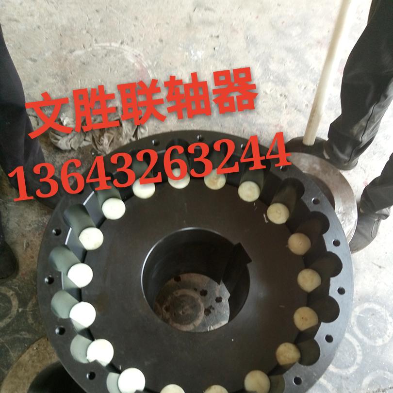 ZL型弹性注销齿式联轴器ZL13联轴器专业联轴器厂家刘胜机械