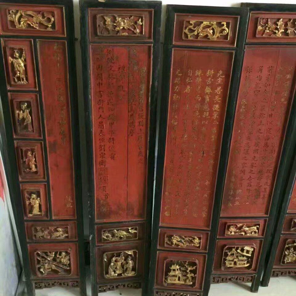 中式实木雕刻屏风_现代屏风样式设计_成都福运厂家供应