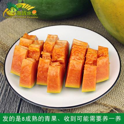供應 牛奶木瓜青木瓜現摘當季 新鮮水果 8斤