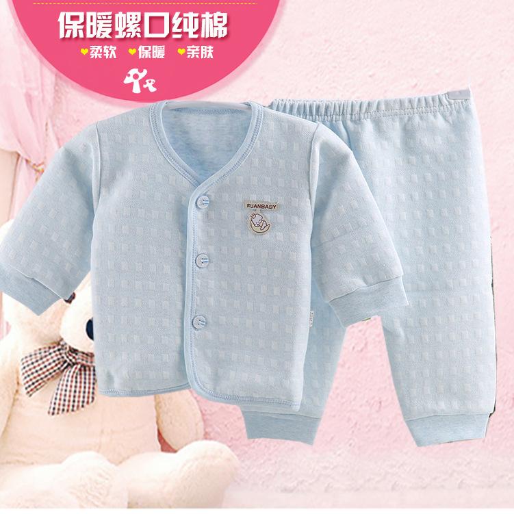 婴儿内衣罗口纯棉二件套宝宝套装衣服儿童保暖内衣套装新生儿内衣