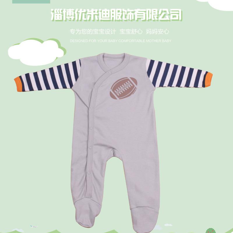 新生儿长袖爬服春秋连身衣宝宝礼盒宝宝衣服套装