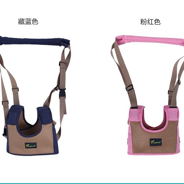 新款婴儿两用马甲式学步带四季通用拉杆提篮式学步带透气学行带