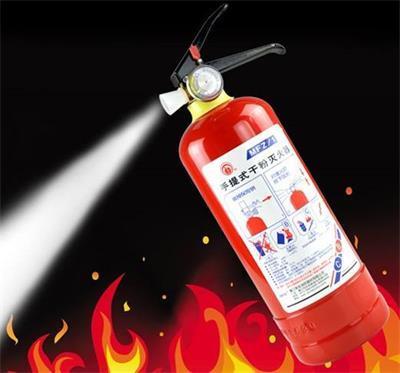 北京优惠价供应灭火器 干粉灭火器 手提式灭火器