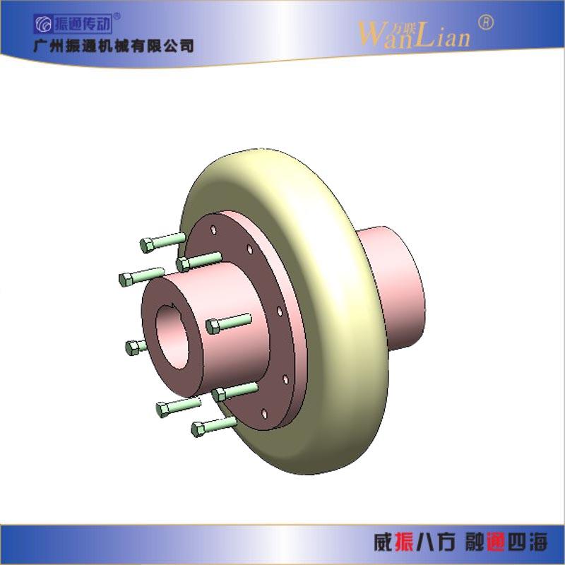 振通传动UL型轮胎式联轴器  联轴器供应商