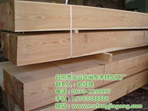 闽东木业(在线咨询),日照建筑木方,日照建筑木方供应