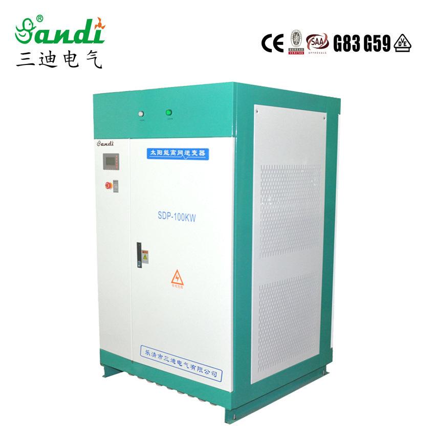 浙江大功率高电压太阳能离网逆变器100KW厂家