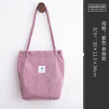 供应 大容量韩版原宿购物袋