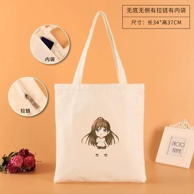 供应 单肩手提袋购物袋订做布袋环保袋