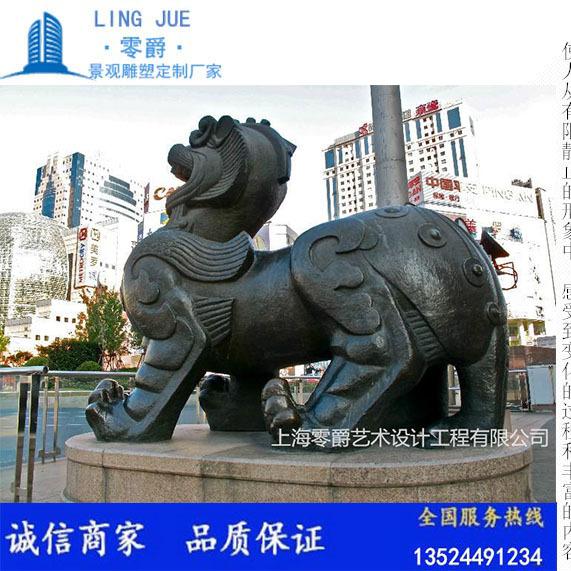 上海零爵仿古招财进宝石雕貔貅 纯铜貔貅制作加工生产厂家直销