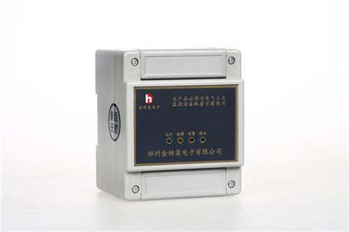 电气火灾报警系统_【金特莱】_电气火灾报警系统探测器厂家