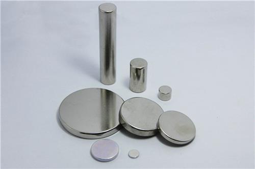 亿兴电子(在线咨询)_金华钕铁硼_钕铁硼价格