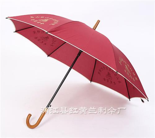 东沙群岛礼品伞|红黄兰制伞定做批发|公司活动礼品伞