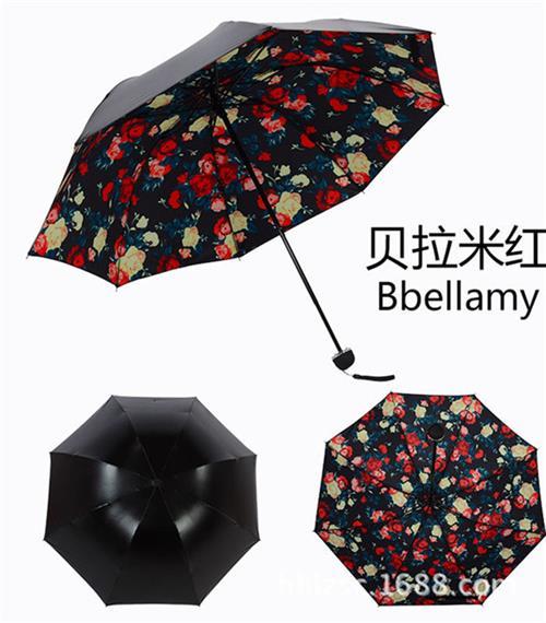 宁德直杆伞,红黄兰制伞定做批发,雨伞厂家直杆伞