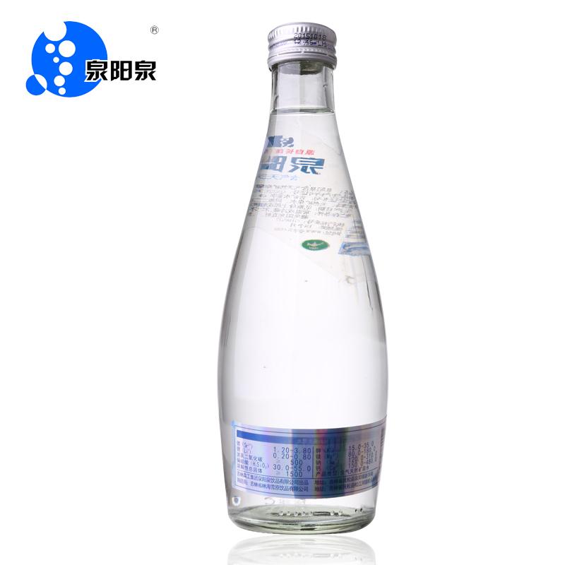 供应 长白山泉阳泉高端天然含气矿泉水330ml