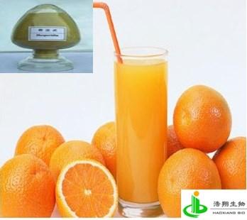橙皮甙(甜橙)