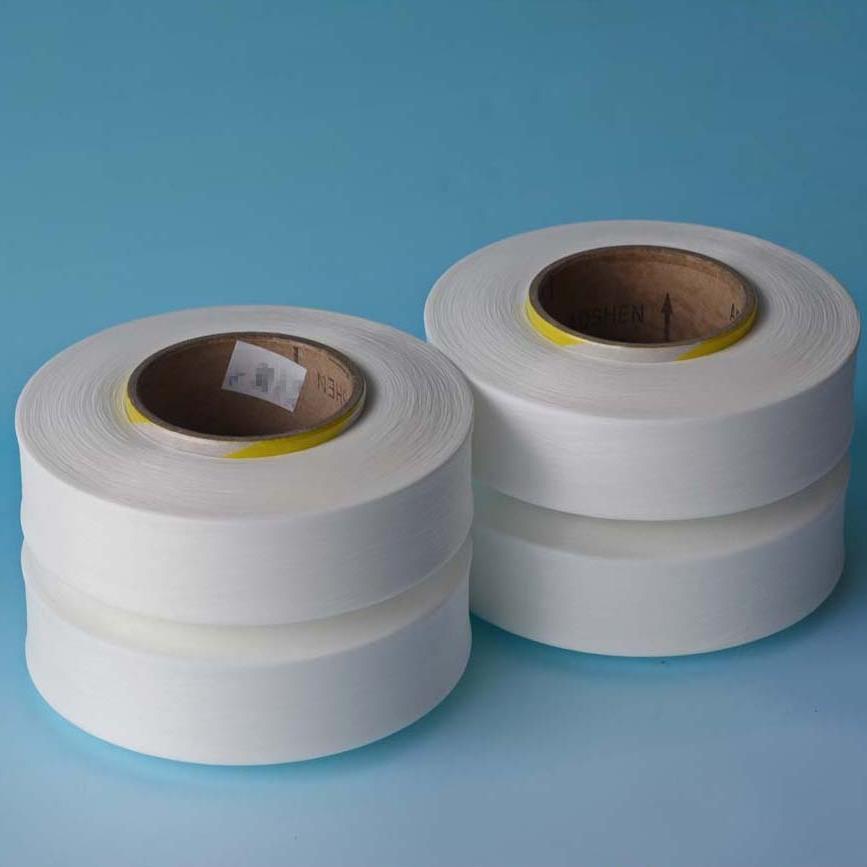 奥神 20D 高回弹系列氨纶丝 回弹提高20%