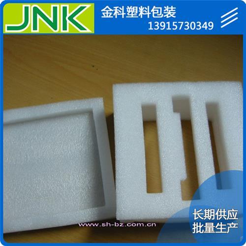 苏州金科塑料包装公司(图) epe珍珠棉单价 太仓珍珠棉