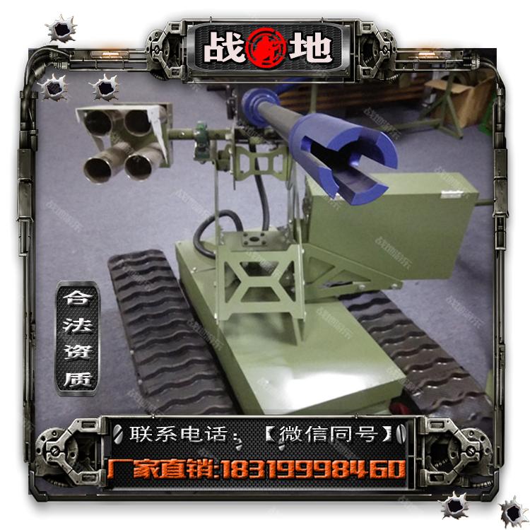 儿童游乐场游乐气炮设备 模拟户外实感射击设备 游乐场游乐气炮