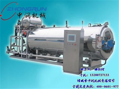 粽子灭菌锅|诸城中润机械(图)|粽子灭菌锅产量高
