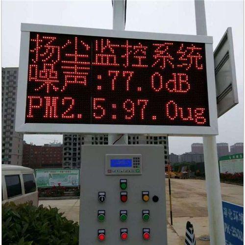 大安供应砂石厂PM2.5检测仪扬尘PM2.5检测仪报价