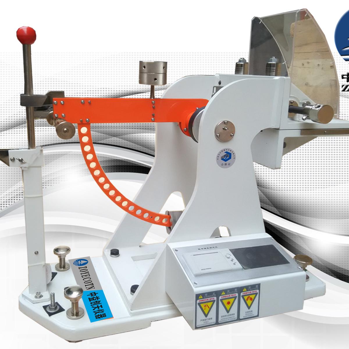 东莞 数显纸板戳穿强度试验仪 纸板戳穿度测定仪