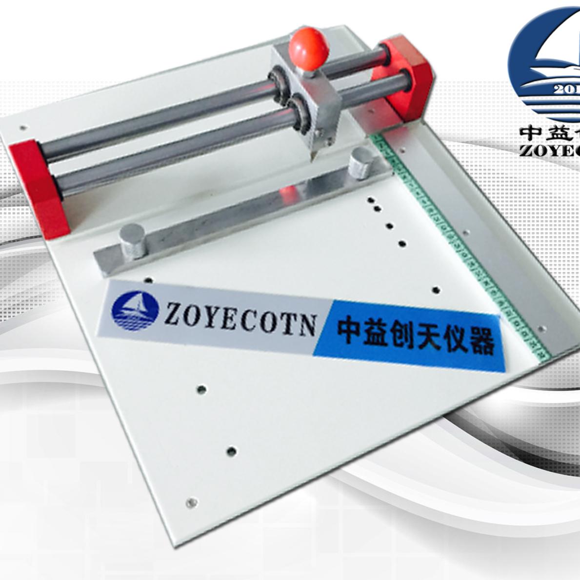 原纸定量取样器 纸张克重仪 东莞中益创天纸板粘合取样器