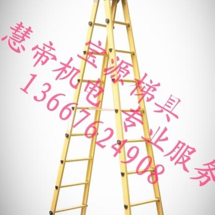 宝源绝缘升降梯单面伸缩梯电力维修登高梯电工梯安装梯梯子3米绝缘电工梯纤维材质 安全保障 权威认证