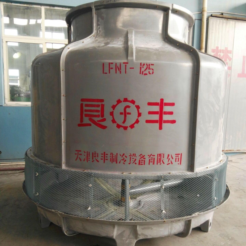 冷却塔-CTI认证冷却塔厂家-天津良丰制冷设备有限公司-良丰冷却塔