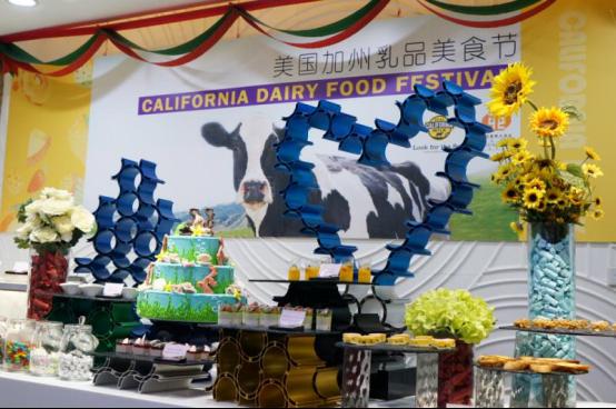 亚洲国际大酒店举办美国加州乳品美食节纵享乳品美味