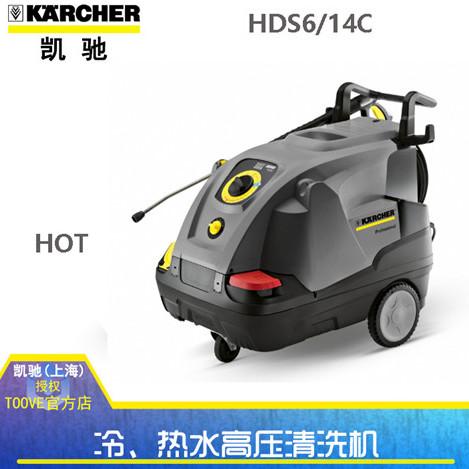 常州供应凯驰高压热水清洗机价格最优惠