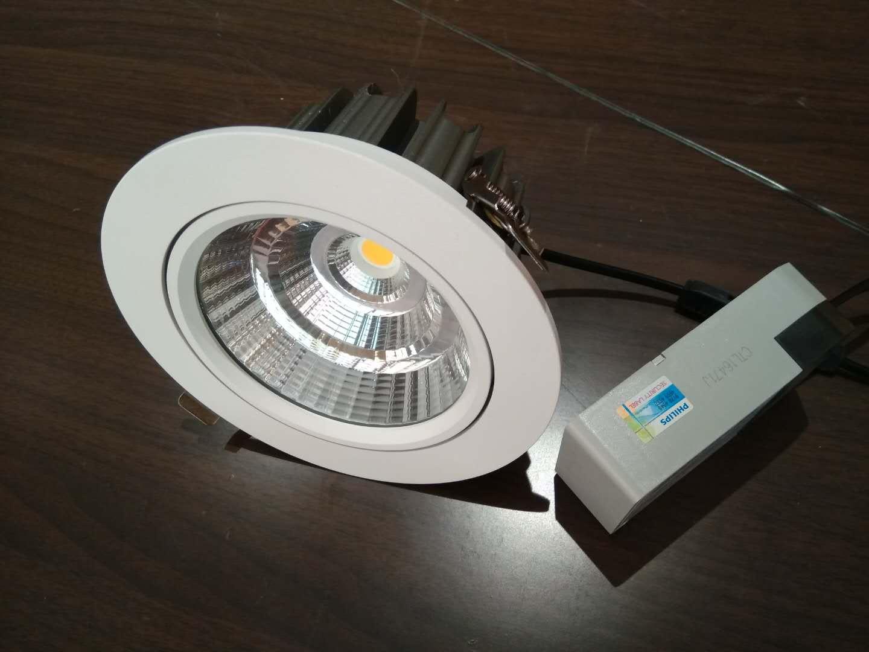 首款调光调色LED COB筒灯操作介绍led天花灯智能调控-银月光
