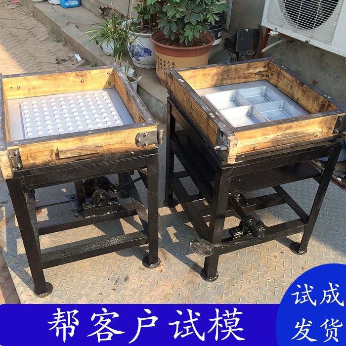 衡骏铸造模具专业设计铸铁模具漏模机覆膜砂模具热芯盒报价