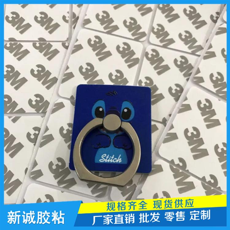 热销推荐3M背胶泡棉胶垫 EVA胶垫 自粘EVA泡棉 规格定制
