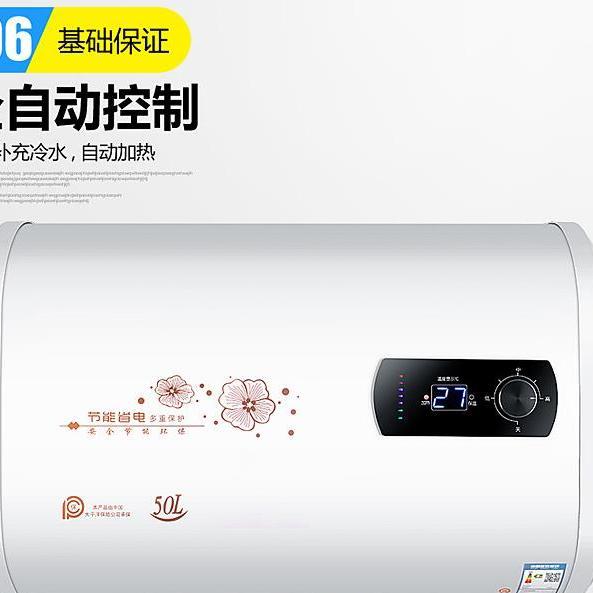 现货批发扁桶电热水器双内胆快速加热功能家用安全热水器