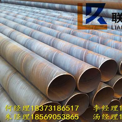 长沙螺旋管生产厂家 螺旋管价格优势 螺旋焊管防腐规格种类