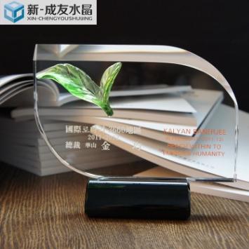新款琉璃绿叶拼接k9树叶水晶奖杯私人订制授权牌可加logo厂家直销