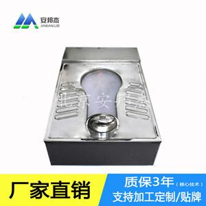 安邦杰ABJ-FP-106款型不锈钢泡沫封堵型蹲便器
