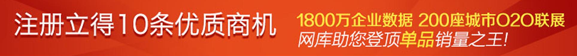 中国羽绒产业网
