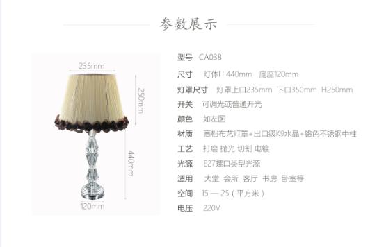 浦江县砖廊晶美式客厅大号玻璃台灯高档奢华卧室床头欧式水晶装饰台灯灯饰