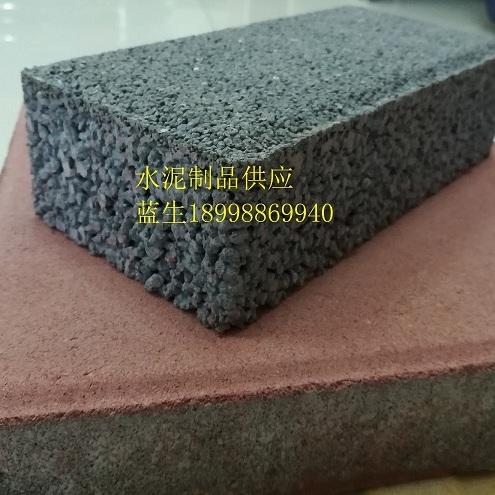 广东透水砖 人行道透水砖 透水砖报价 广州透水砖厂家供应