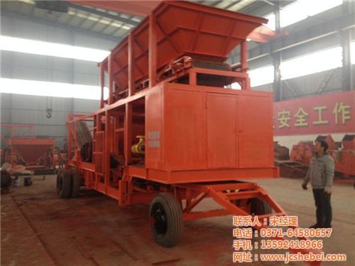 煤粉碎机,【瑞元机械】,煤粉碎机厂家
