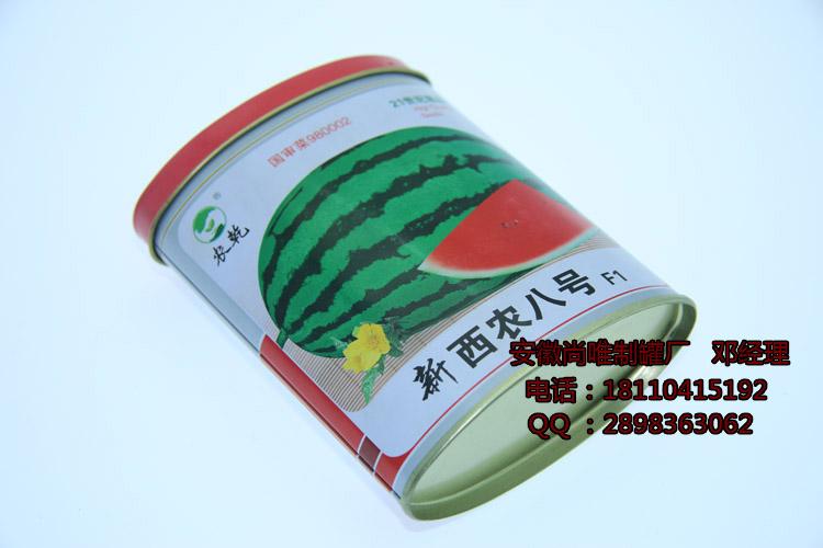 连云港种子铁盒-南通马口铁包装盒厂家-安徽尚唯金属