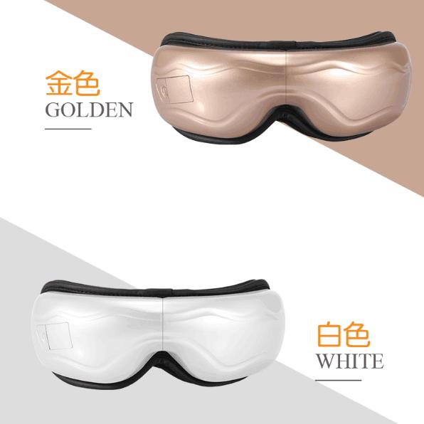 热气动眼部无线护眼仪充电式眼保仪