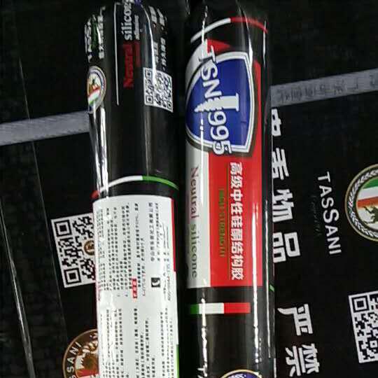 塔萨尼硅酮结构胶995-硅酮中性建筑胶厂家