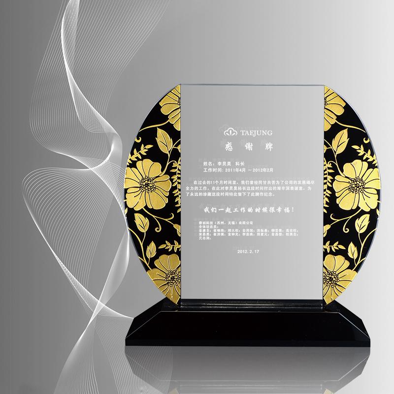 黑白拼接收银水晶奖牌厂家直销量大从优免费排版纪念奖杯定制批发