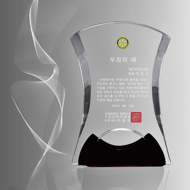 新款枕形水晶奖牌厂家直销创意授权牌公司水晶纪念品奖杯定制批发
