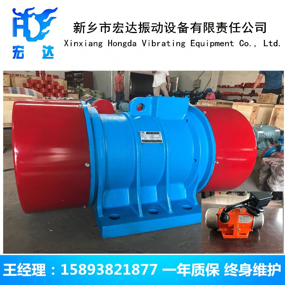 MV-180-6振动电机(天津)MV惯性振动电机