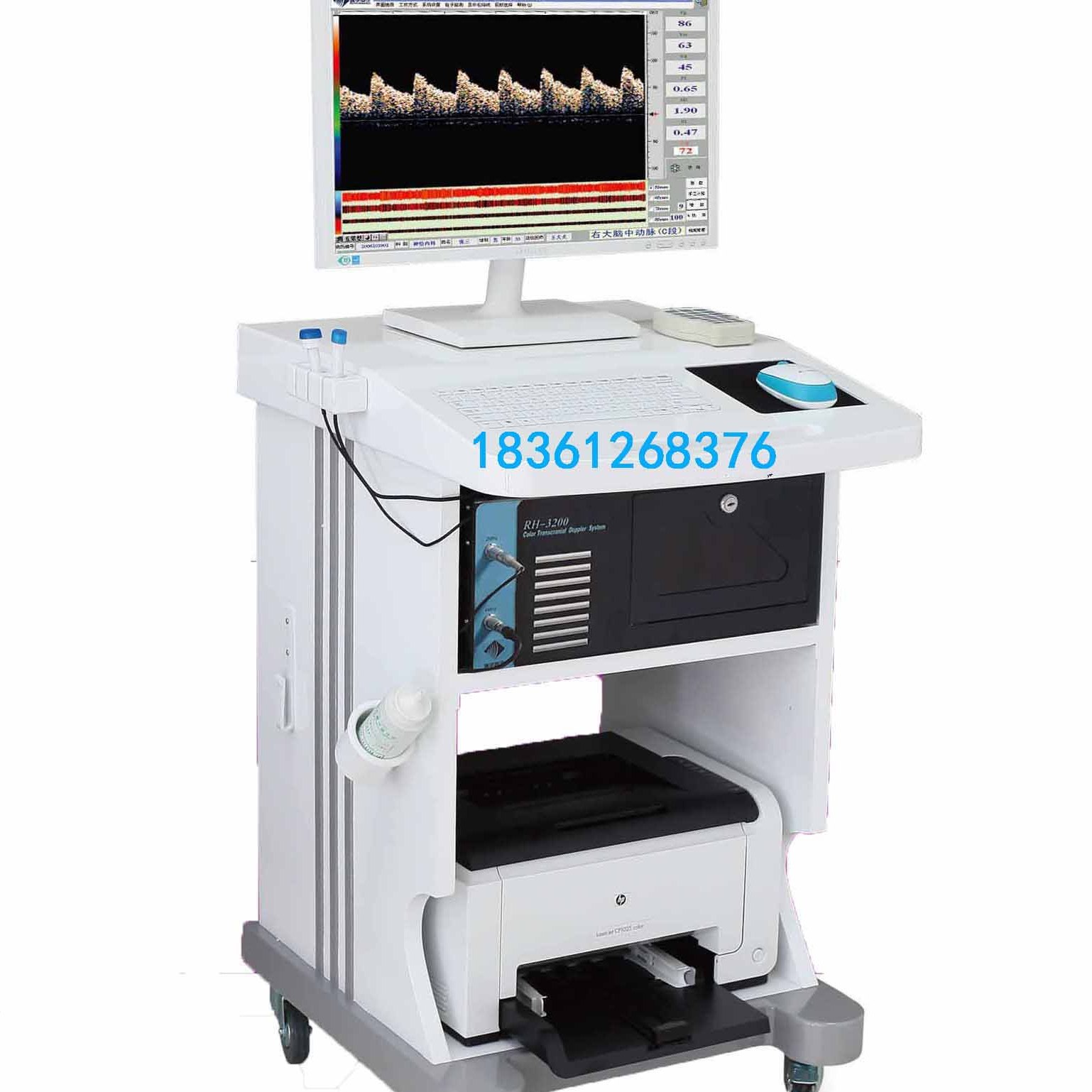 j江苏瑞华RH-3200型全数字超声经颅多普勒血流分析仪(脑彩超TCD)