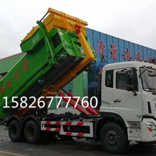 25吨勾臂式垃圾车价格