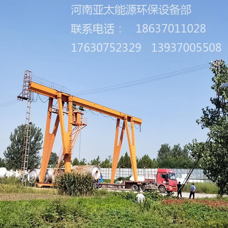 环保炼油设备   废轮胎炼油   废塑料炼油设备
